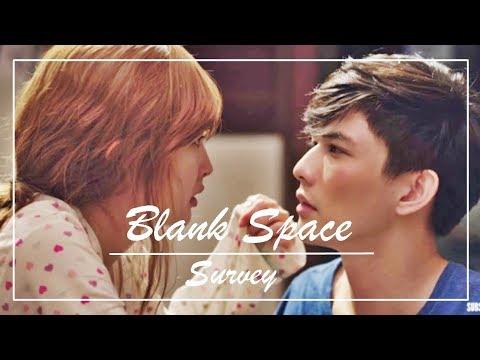 ♛ Blank Space ♛ U-PRINCE Series (Survey) #มายด์ลี