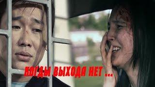 «КОГДА АНГЕЛЫ СПЯТ»  Драма (2017)  Трейлер фильма