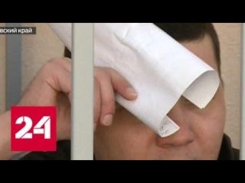 Дело о перевозке икры в катафалке рассмотрят заново - Россия 24