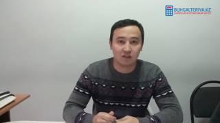Отзыв на бухгалтерские курсы(Отзыв на бухгалтерские курсы Buhgalteriya.kz., 2016-11-16T12:14:25.000Z)