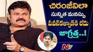 Nagababu Explains Difference Between Pawan Kalyan and Chiranjeevi | NTV