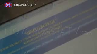 В РФ хотят закрыть доступ к