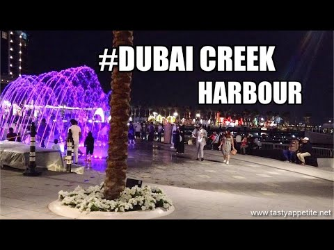 DUBAI CREEK HARBOUR | FREE ENTRY | CREEK MARINA | Visit to Dubai Creek Harbour | #Dubai Attractions