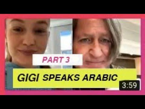 Download GIGI HADID SPEAKING ARABIC- Mohamed Hadid Zayn Malik Bella Hadid - PART 3