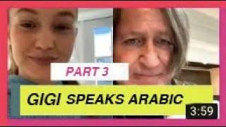 GIGI HADID SPEAKING ARABIC- Mohamed Hadid Zayn Malik Bella Hadid - PART 3