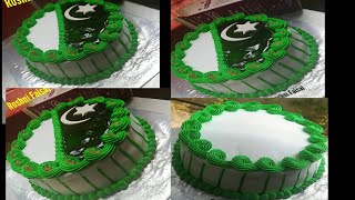 14 August theme cake I made it