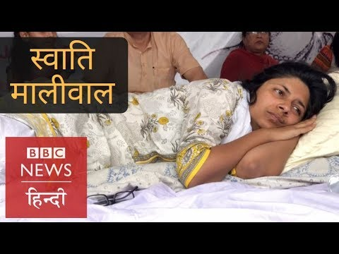 Should Rapists get Death Penalty or Not? (BBC Hindi)