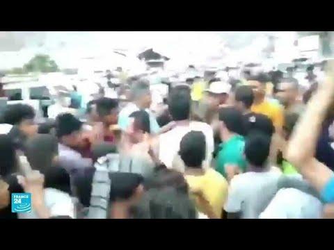 تقرير اليمن • فرانس 24 / FRANCE 24  - نشر قبل 4 ساعة