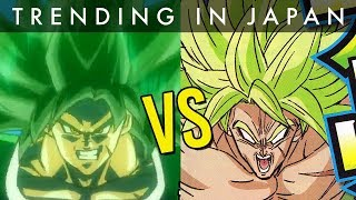 New Movie Broly VS Heroes Broly OUTRAGE