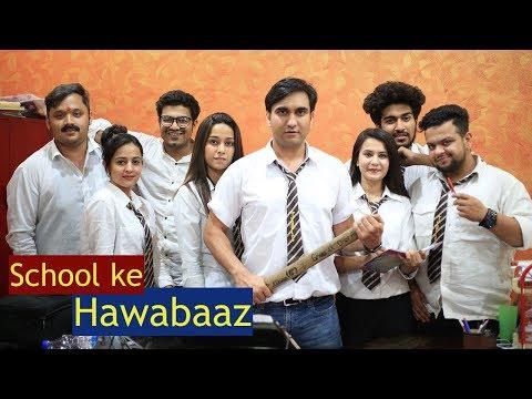 School ke Hawabaaz - | Lalit Shokeen Films |