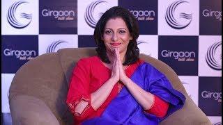 Girgaon Talk Show Episode # 10 Madhura Velankar