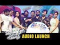 Unnadi Okate Zindagi Telugu Movie Audio Launch | Ram, Anupama Parameshwaran, Lavanya Devi Sri Prasad