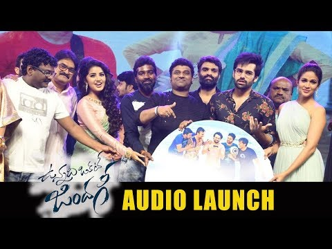 Unnadi Okate Zindagi Telugu Movie Audio...