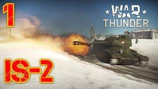 War Thunder - Czołgi - Bitwy Realistyczne #1 - IS-2, T-34-85, SU-85 (Zagrajmy PL Gameplay)