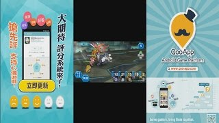 【Qoo下載】Digimon Soul Chaser(數碼寶貝 靈魂獵手) 試玩,附APK檔
