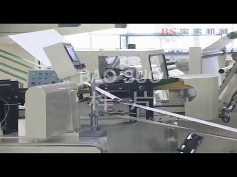 【BAOSUO】CW100 Automatic High Speed Core Machine