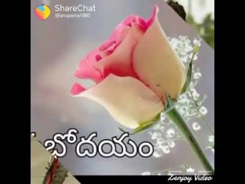 Gopikamma Telugu song