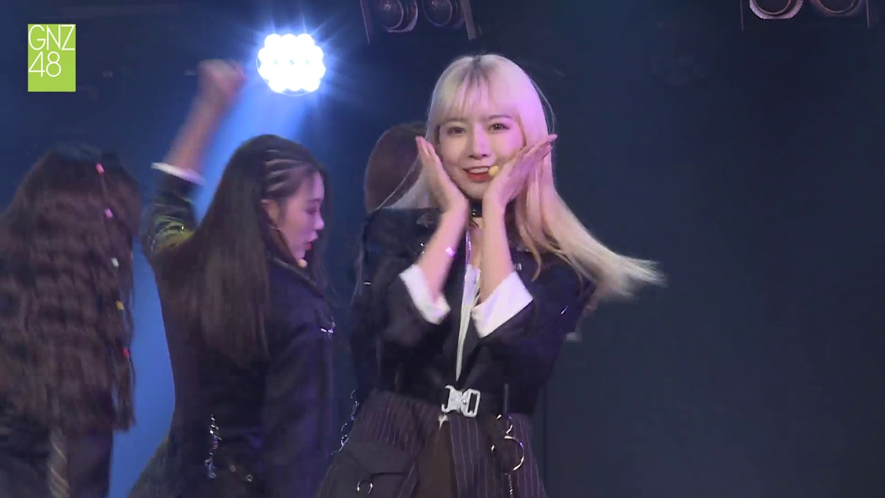 Download 《Victoria.G》剧场公演 GNZ48 TeamG 20191103
