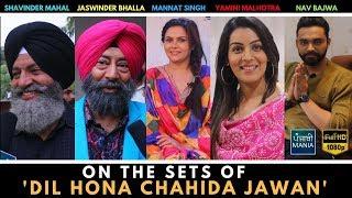 Dil Hona Chahida Jawan | On Location Masti | Jaswinder Bhalla, Yamini Malhotra, Nav Bajwa