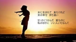 今回は昭和ムード歌謡に挑戦してみました!「よせばいいのに」は1979年...