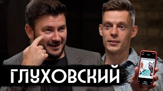 Глуховский – рок-звезда русской литературы / Russian Rock Star Writer