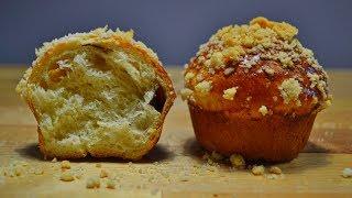 Воздушные БУЛОЧКИ - КЕКСЫ с Изюмом и Клюквой | Air Buns-Cupcakes with Raisins and Cranberrie