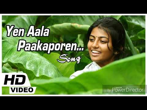 Kayal Tamil songs jukebox