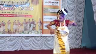 Akshaya Manoj Kera Nirakal Adum Dance Performance