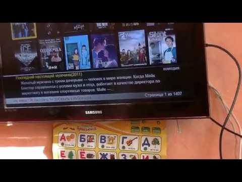 Как перепрошить медиаплеер Asus O! Play HDP-R1/R3 на альтернативную прошивку.