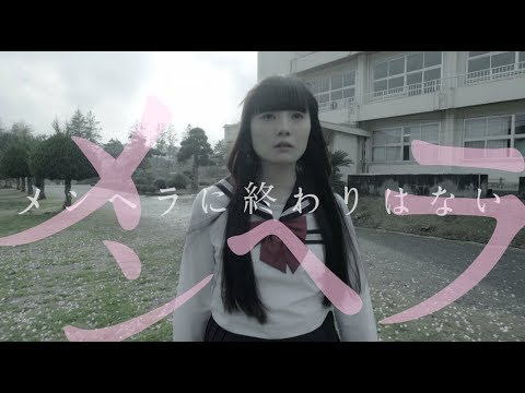 R指定『フラッシュバック』Music Video 【公式】