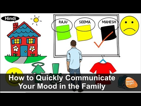 [Hindi | Animated] How To Quickly Communicate Your Mood In The Family (by Sirshree)