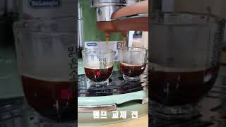 드롱기 커피머신 펌프(Ulka EAX5) 교체 전후비교…