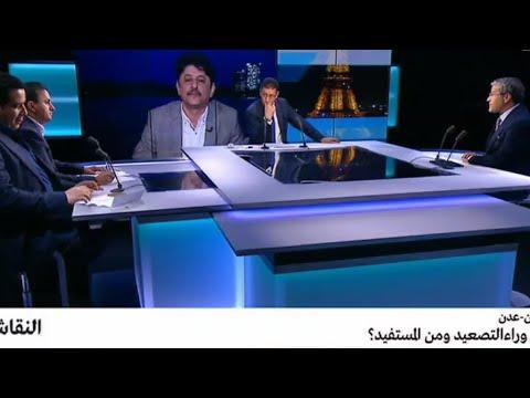 اليمن -عدن: من وراء التصعيد ومن المستفيد؟