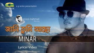 Jani Tumi Acho By Prince Mahmud Feat. Minar | Bangla New Song 2017 | Official lyrical Video
