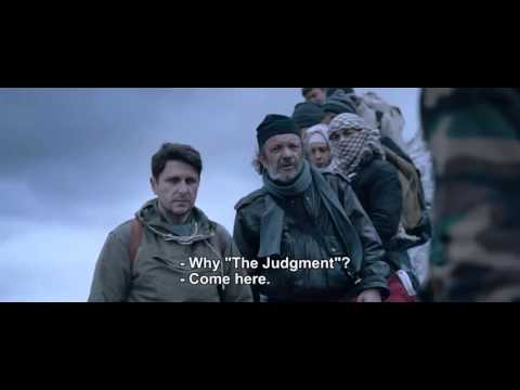 [ENG SUB] THE JUDGMENT (2014) TRAILER , Assen Blatechki, Ovanes Torosian, Ina Nikolova