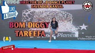 tareefa + bom diggi .. sub junior category..(D_Dance_Planet) Barwala biggest dance Championship