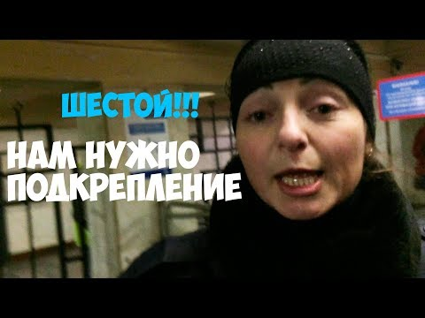 Контролеры Ярославского вокзала избивают за билет
