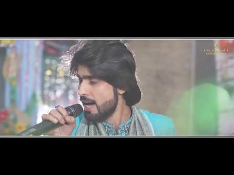 Ghuli Andheri !@! Official Video Zeeshan Khan Rokhri New Song 2018