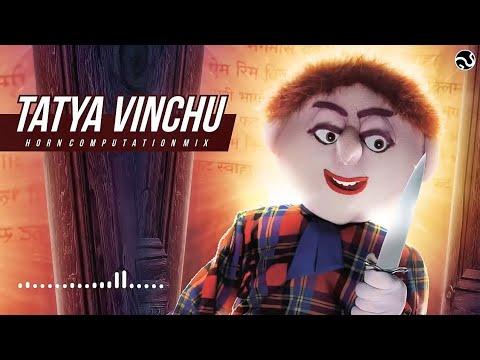 Birthday  Ahe Bhavacha (tatya Vinchu Remix) Song