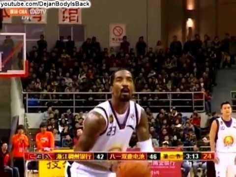 J.R. Smith 52 points & 22 rebounds vs Bayi Fubang (12.02.2011)