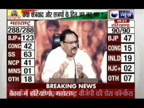Jana Gana Mana: Congress defeated by Modi effect in Maharashtra and Harayana