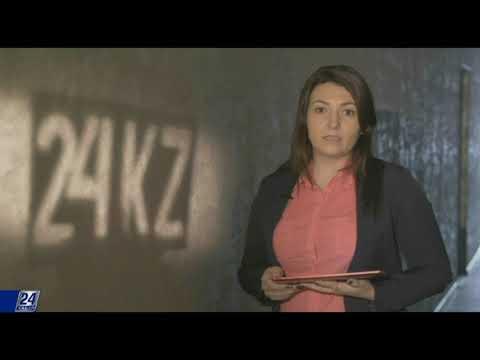 Цифровые технологии, необходимые казахстанскому АПК - видео онлайн