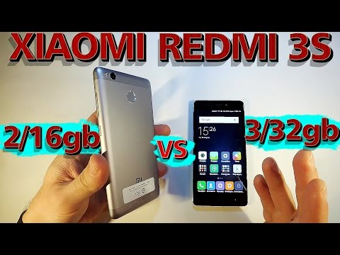 XIAOMI REDMI 3S || 2/16Gb vs 3/32Gb || Разница версий (память, скорость, экран, динамик...)