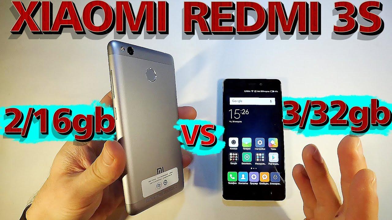Xiaomi Redmi 3S Prime Camera Review! - YouTube
