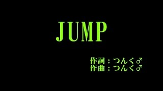 ℃-uteのメジャー1枚目のシングル「桜チラリ」のカップリング曲。 作詞・作曲:つんく、編曲:山崎淳 村上愛脱退後、7人での初のシングルである。 このアカウントを作るきっかけ ...