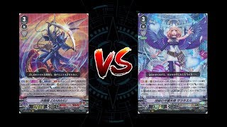 Download Video Cardfight!! Vanguard V Murakumo VS Angel Feather Deck Fight (standard, best of 3) MP3 3GP MP4