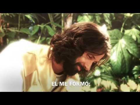 El Me Conoce HD