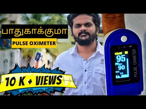 how-to-use-pulse-oximeter-|-tamil-|-a-complete-guide