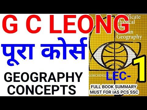 Gc Leong Book