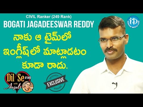 Civil Ranker (249 Rank) Bogati Jagadeeswar Reddy Full Interview || Dil Se With Anjali #149